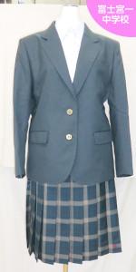 富士宮第一中学校