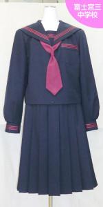 富士宮第三中学校