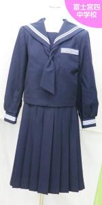 富士宮第四中学校